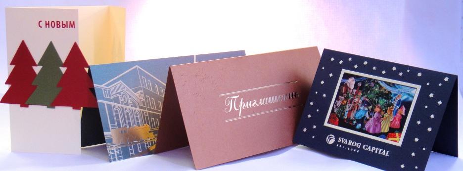 Фото открытки дизайн
